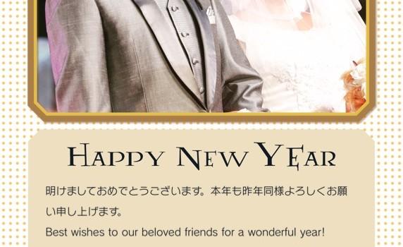 2016年 明けましておめでとうございます