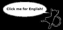 click_me_english2