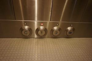 Ed Roberts Campus Elevator