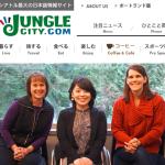 Junglecity_Mizuki_Moon Rider