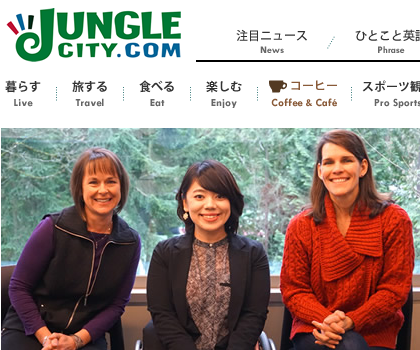 "I Was Interviewed by ""Junglecity"", A Local Media in Seattle!"
