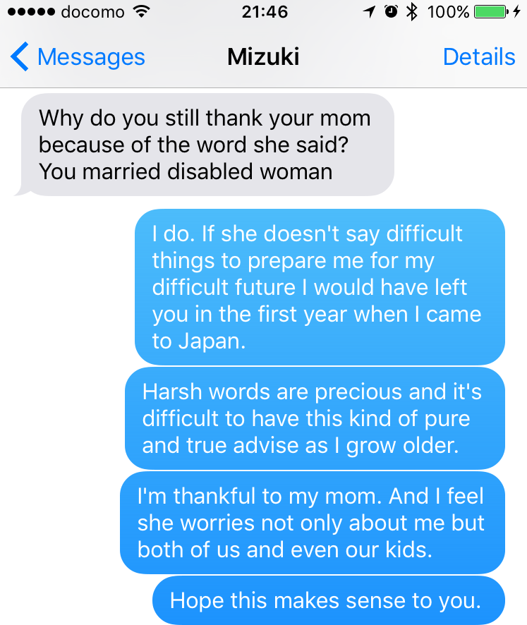 a question from Mizuki after my previous post