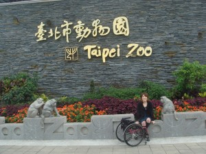 Mizuki_Taipei_Zoo