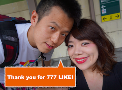"Facebookページ "" 777いいね! "" 達成記念イベントのお知らせ ""Thank you for 777 LIKES on Facebook Page"" Event"