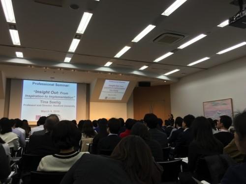 Tina Seelig 東京セミナー