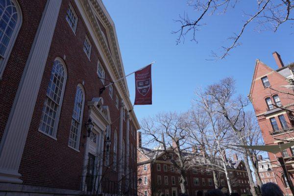 MoonRider7_Harvard