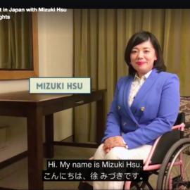 「日本の障害者雇用課題」をテーマにRooted in Rightsと動画を制作しました!