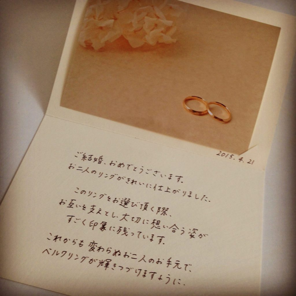 MoonRider7_WeddingRing