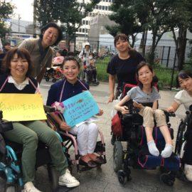 相模原障害者殺傷事件の追悼集会・アピール行進に参加しました
